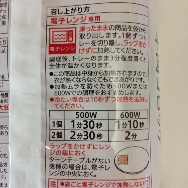 コロッケ2.JPG