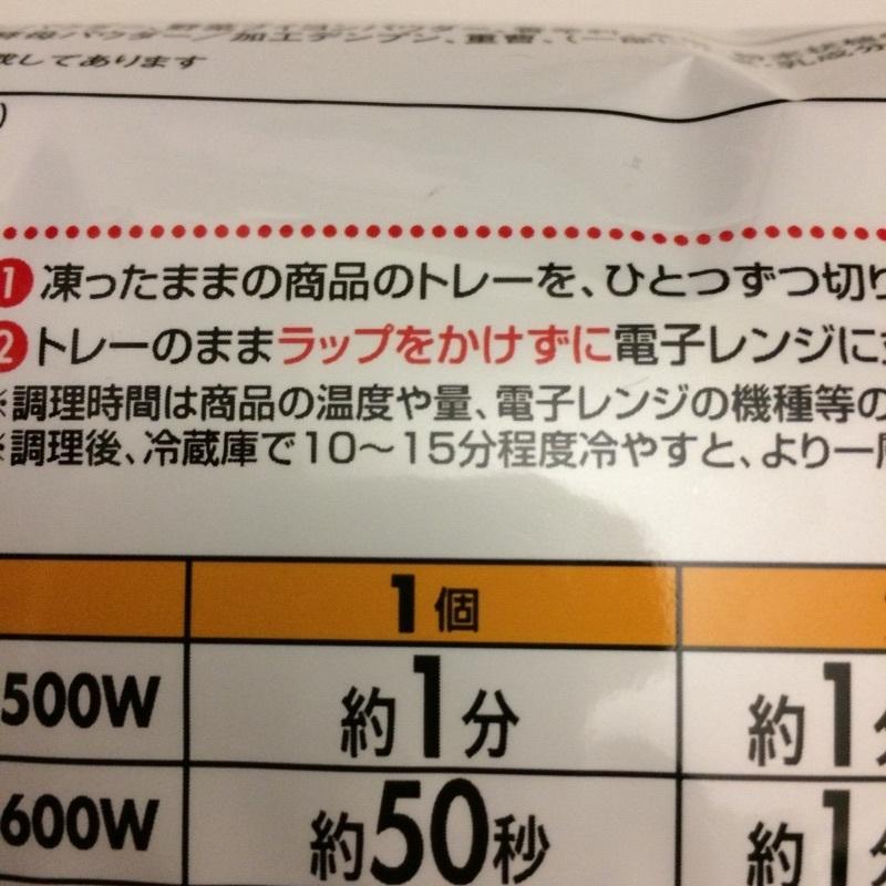 サラダチキンハーブ3.jpg
