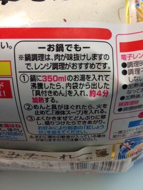 ソーキそば4.JPG