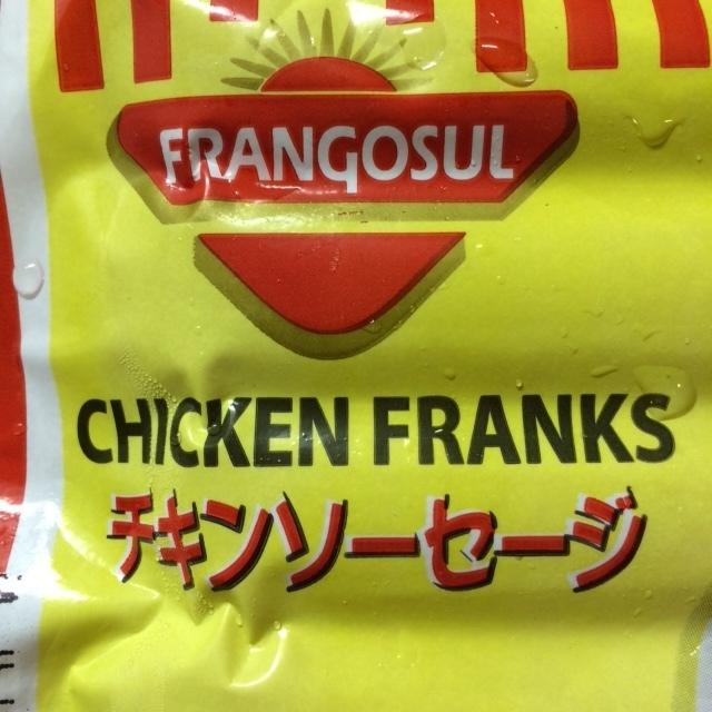 チキンソーセージ2.JPG