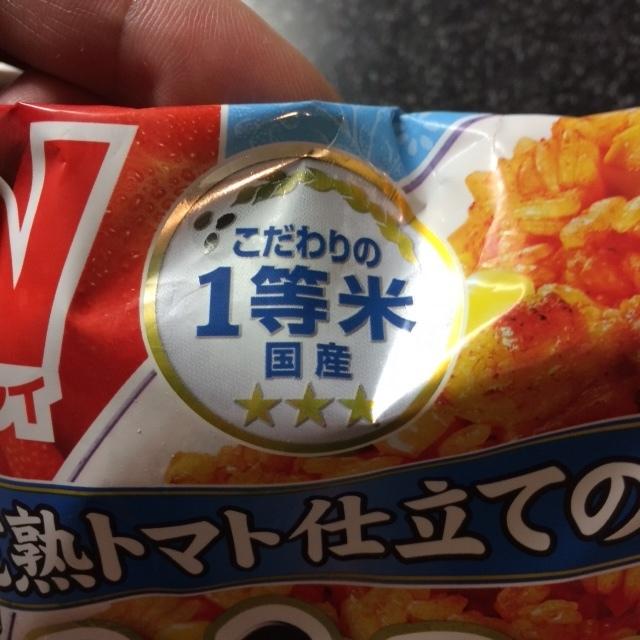 チキンライス2.JPG