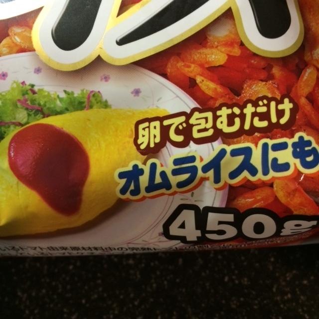 チキンライス3.JPG