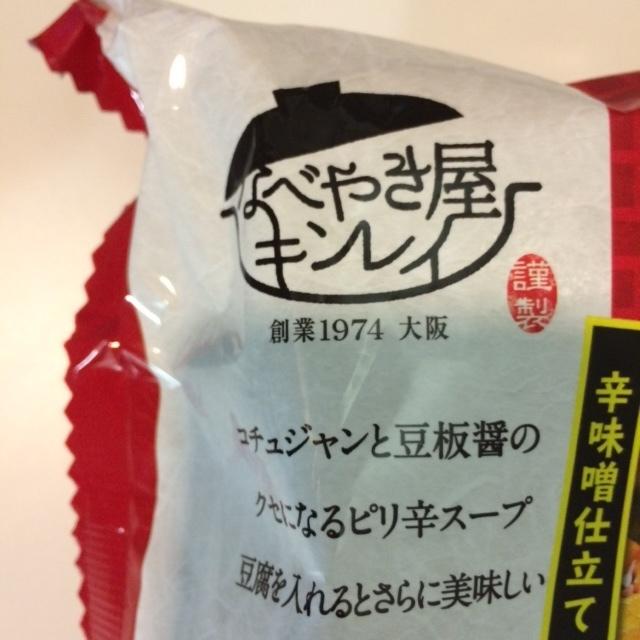 チゲうどんキンレイ2.JPG