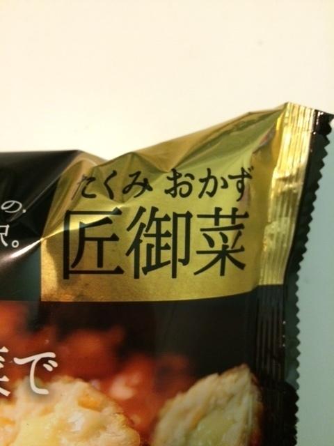 チーズつくね匠2.JPG