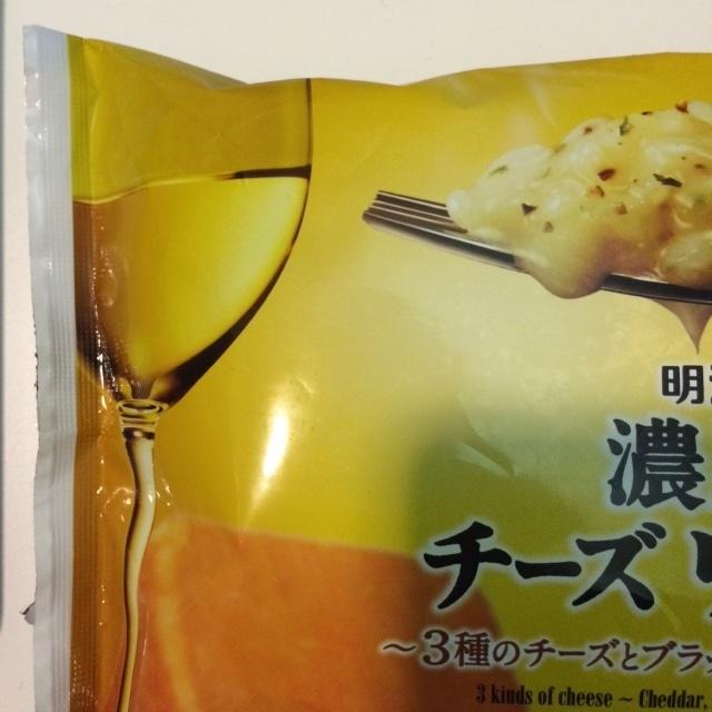 チーズリゾット2.JPG