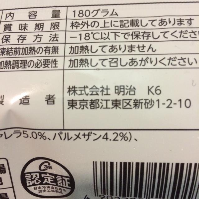 チーズリゾット4.JPG