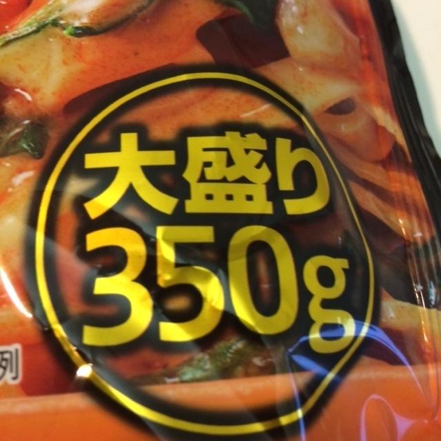 トマトクリーム日清2.JPG