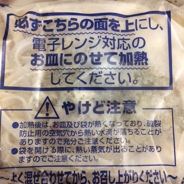 ポルチーニクリーム3.JPG