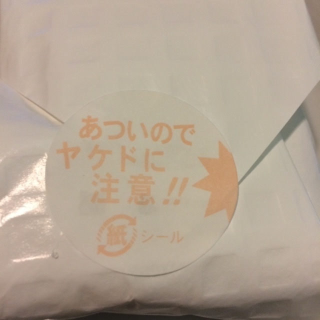 ライスバーガー 十和田バラ焼き5.JPG