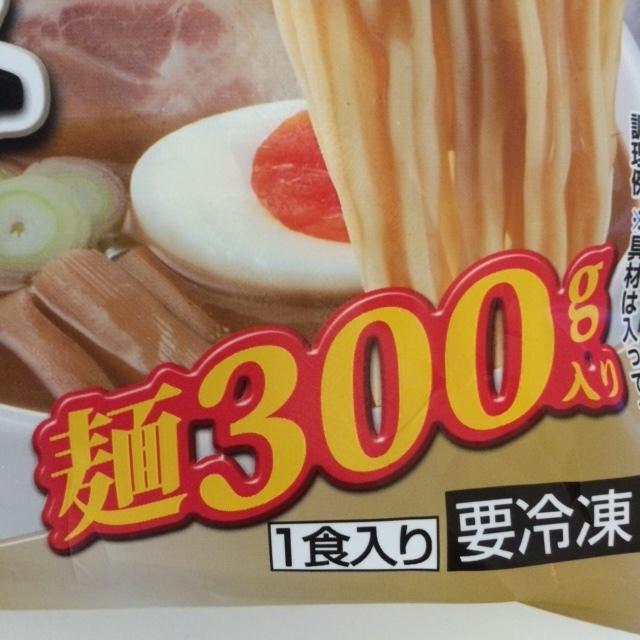 大勝軒つけ麺3.JPG