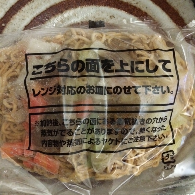日清焼そば4.JPG