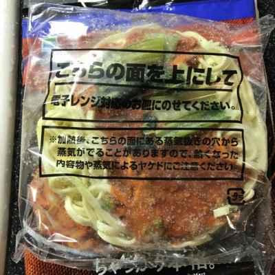 汁なし担々麺ファミマ4.jpg