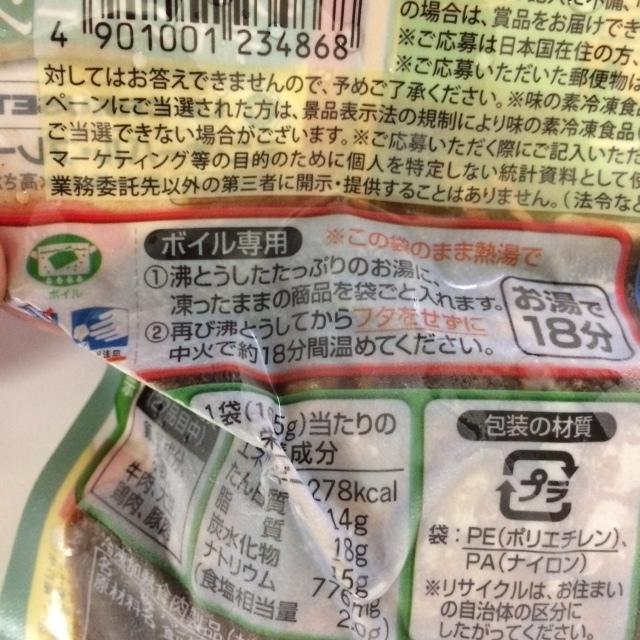 洋食亭ハンバーグ2.JPG