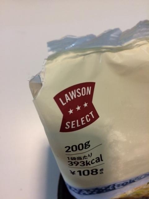 炒飯ローソン…3.JPG