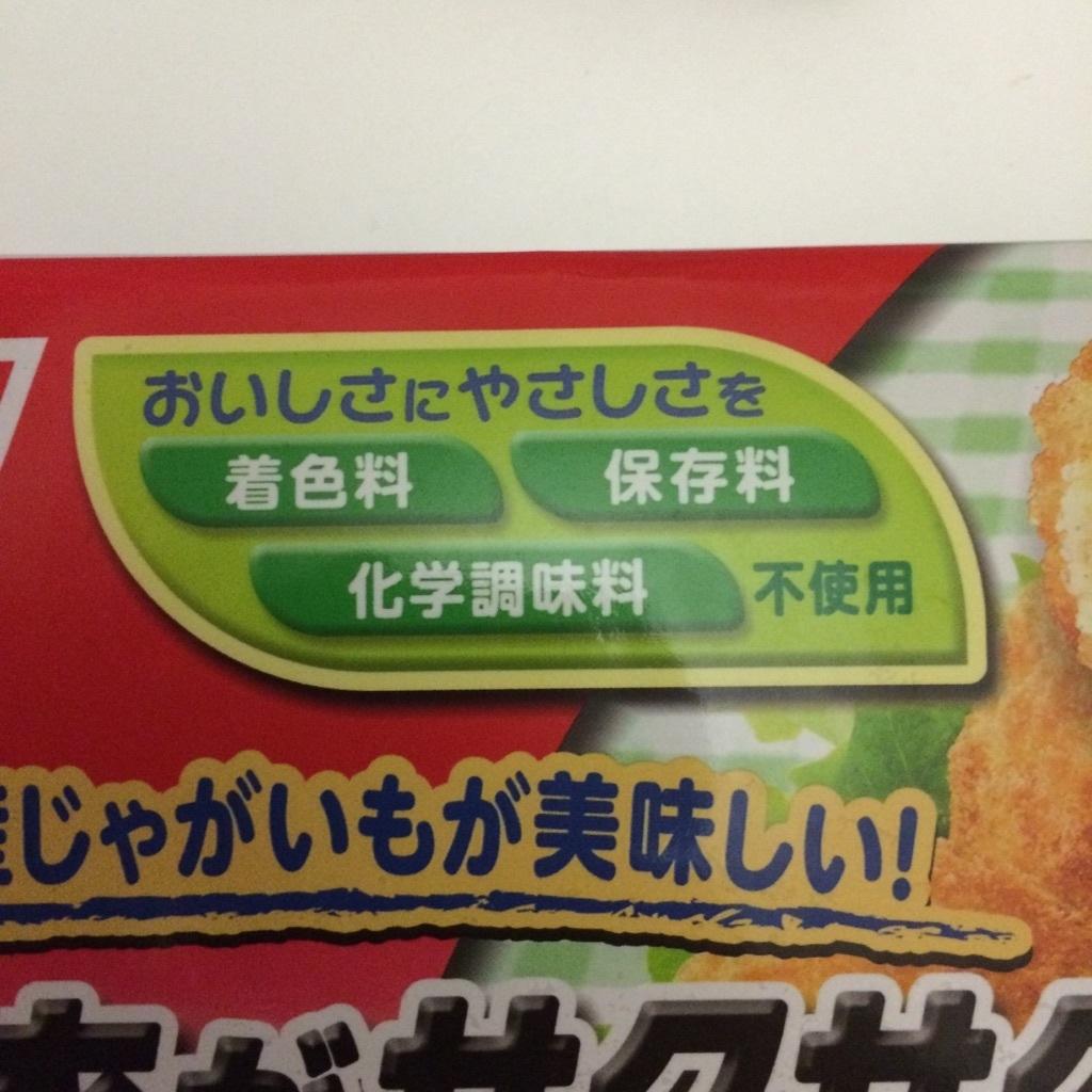 牛肉コロッケ2.jpg