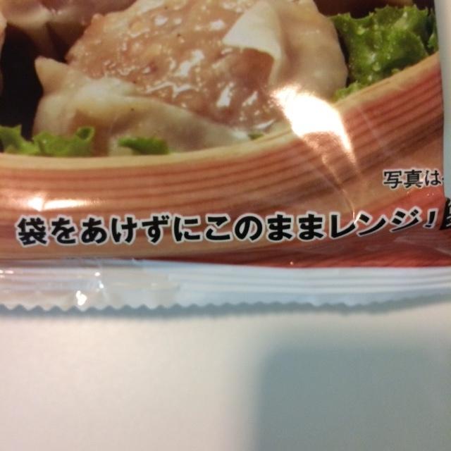 肉しゅうまいファミマ2.JPG