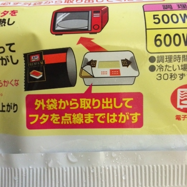 蟹のトマトクリーム2.JPG