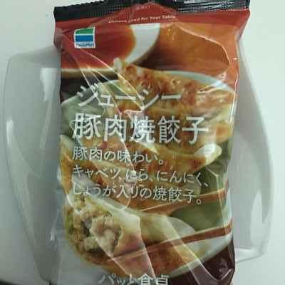 餃子ファミマ4.jpg