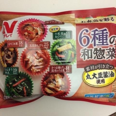6種の和惣菜.jpg