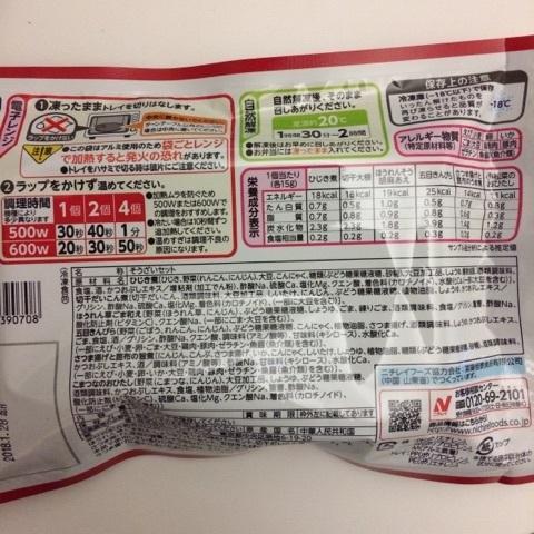 6種の和惣菜3.jpg