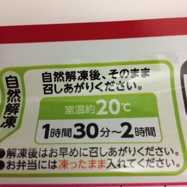 6種の和惣菜4.jpg