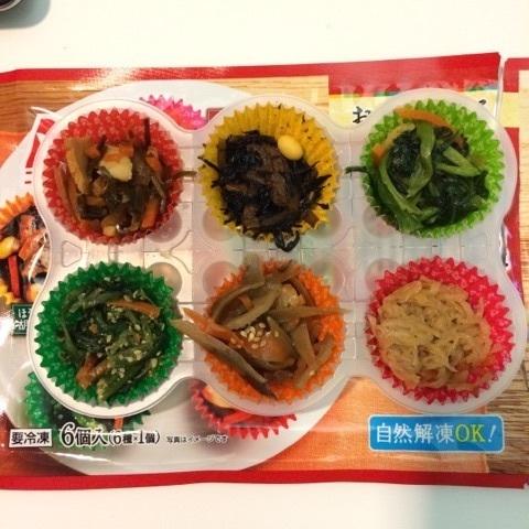 6種の和惣菜5.jpg