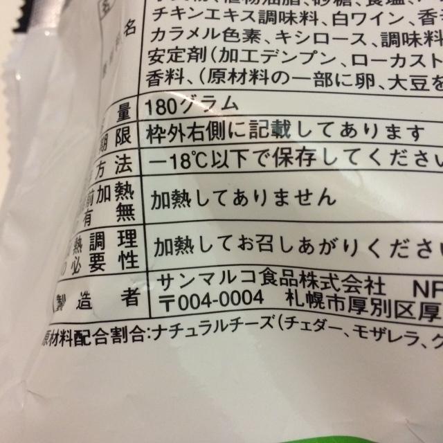 グラタンライフ3.JPG