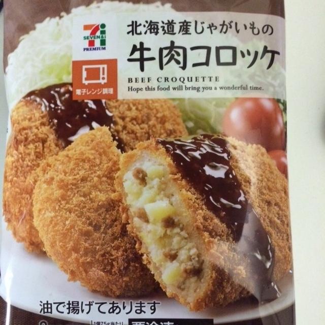 コロッケ.JPG