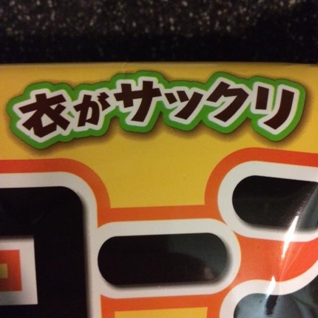 コーンクリームコロッケ2.JPG