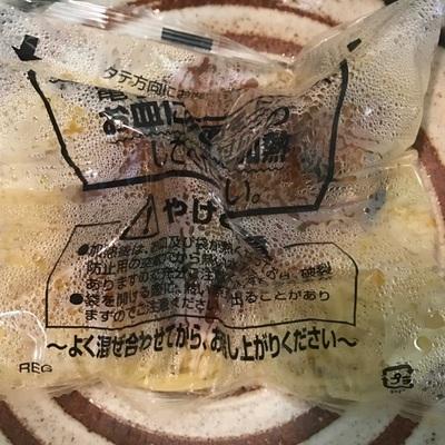スパゲティミートソースローソン4.jpg