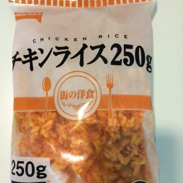 チキンライス11.JPG