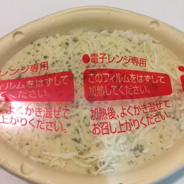 チーズリゾット5.JPG