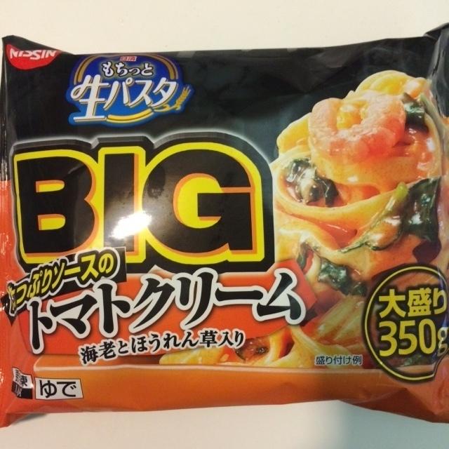 トマトクリーム日清.JPG