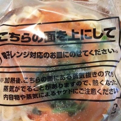 トマトクリーム日清3.JPG