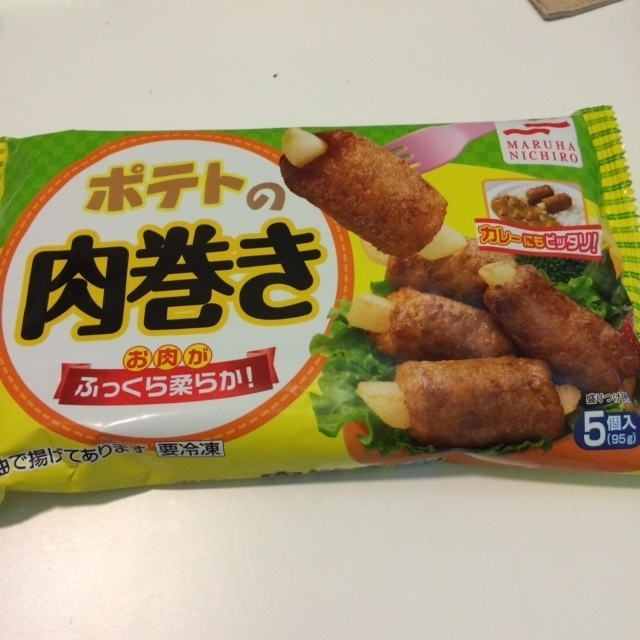 ポテトの肉巻き.JPG