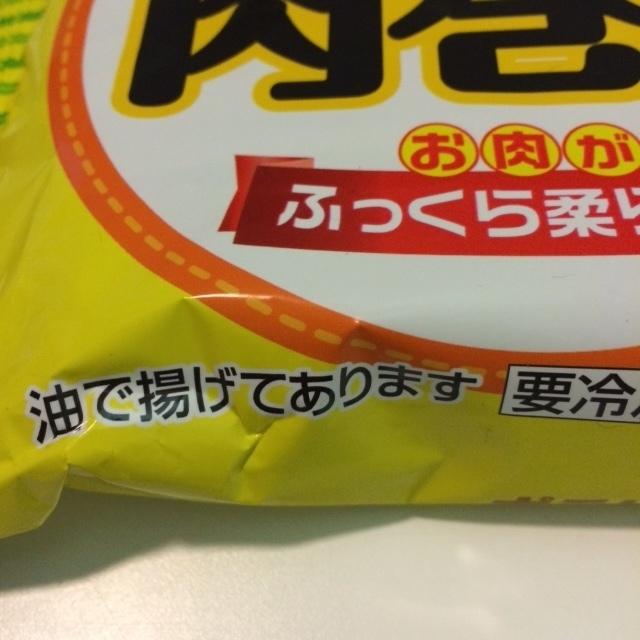 ポテトの肉巻き2.JPG