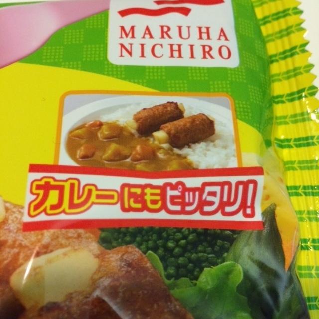 ポテトの肉巻き5.JPG