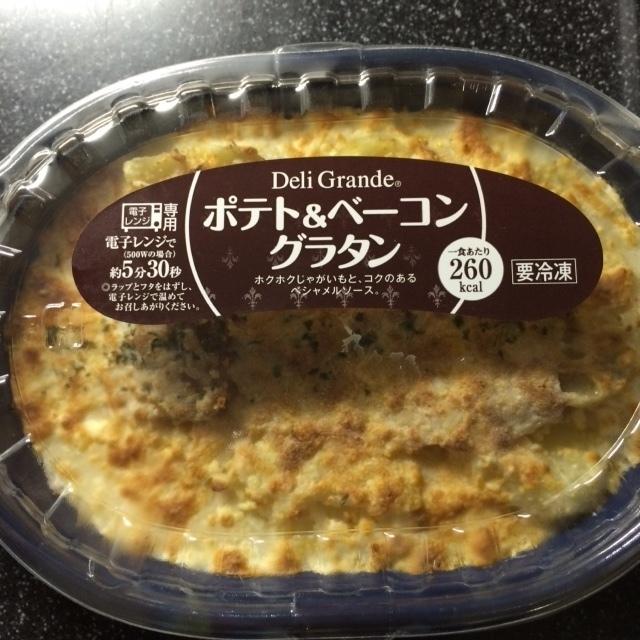 ポテト&ベーコングラタン.JPG