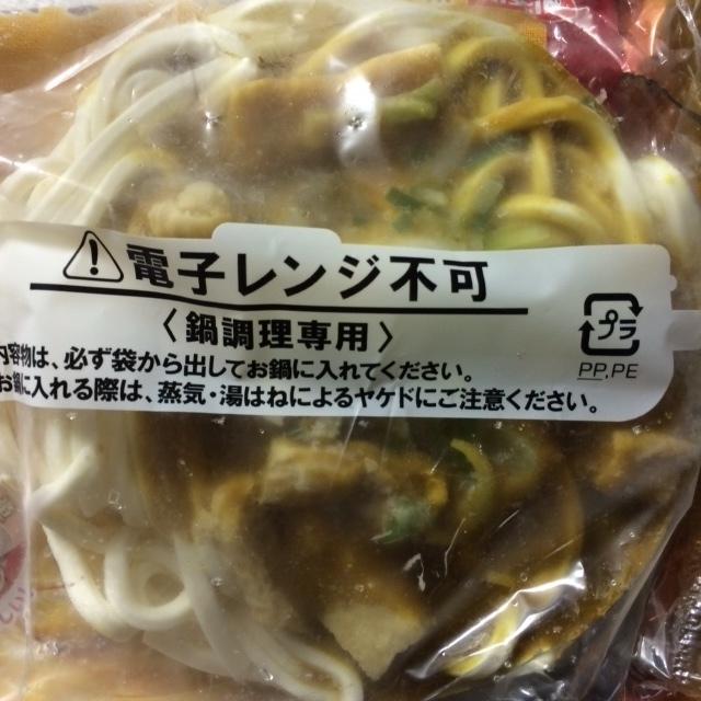 古奈屋カレーうどん6.JPG