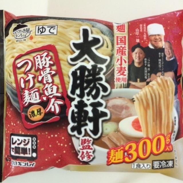 大勝軒つけ麺.JPG