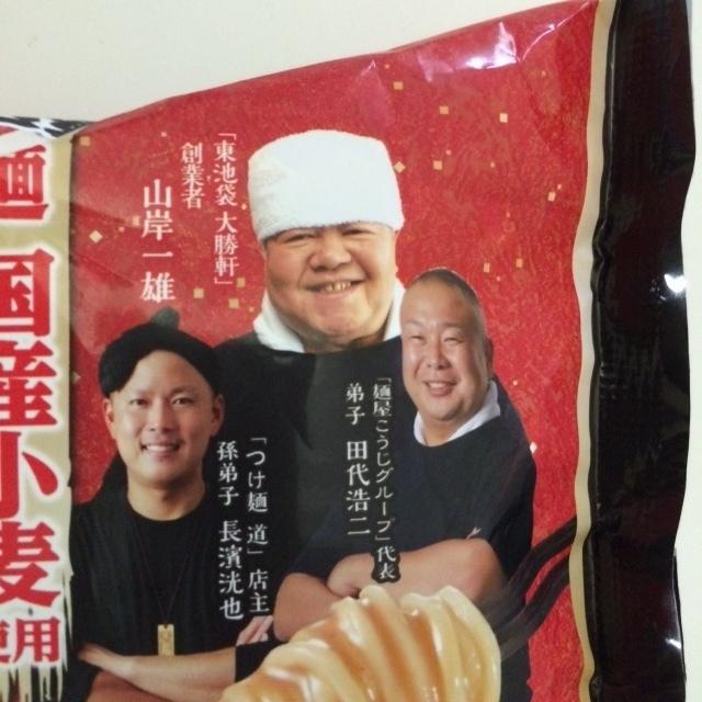大勝軒つけ麺2.JPG