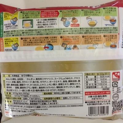 大勝軒つけ麺4.JPG