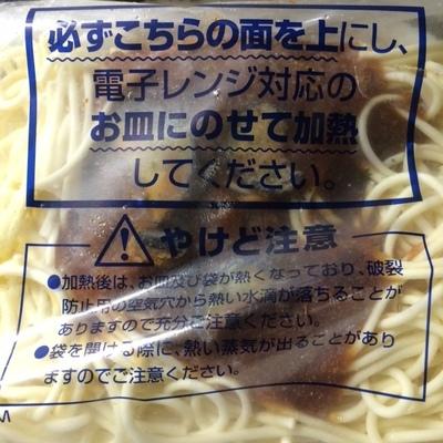 大盛りミートソース2.JPG