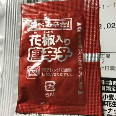 担々麺ファミマ8.jpg