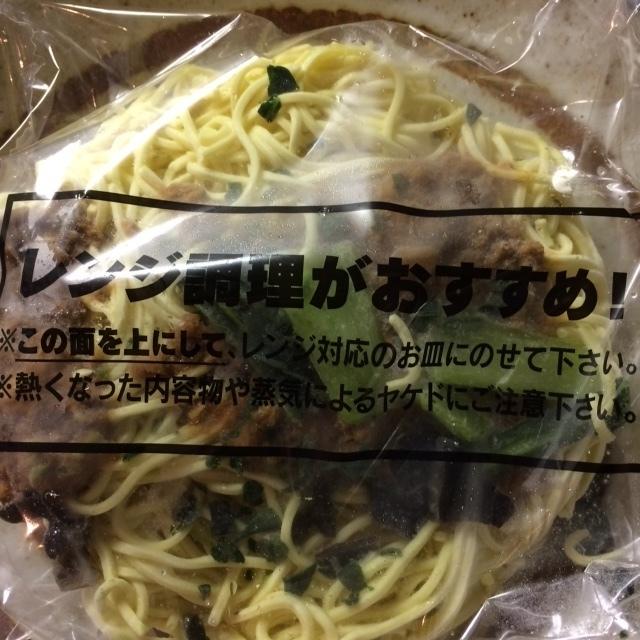 担々麺3.JPG