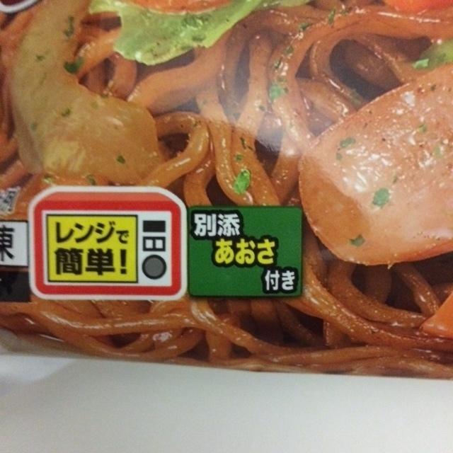日清焼そば2.JPG