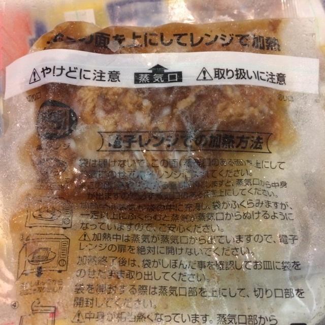 松屋牛めしの具3.jpg