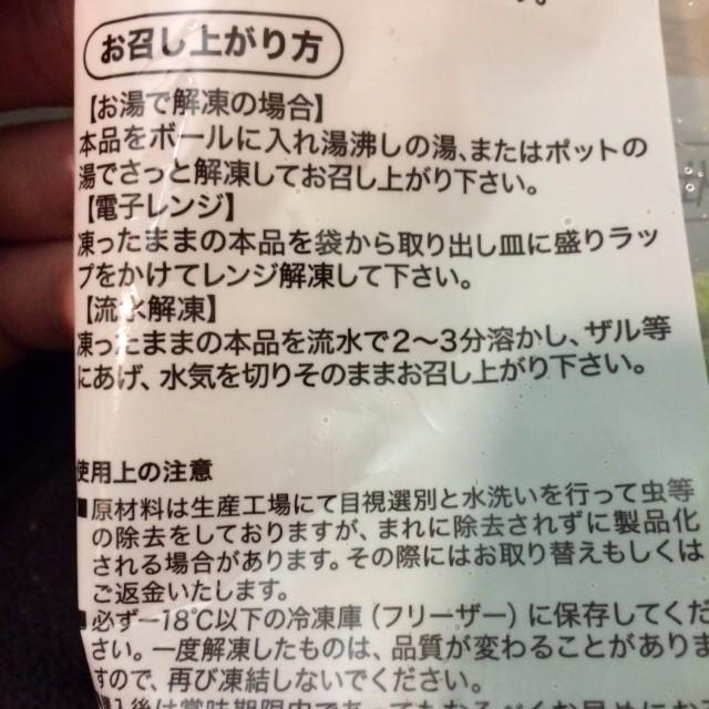 枝豆5.JPG