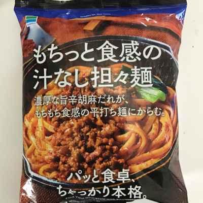 汁なし担々麺ファミマ.jpg