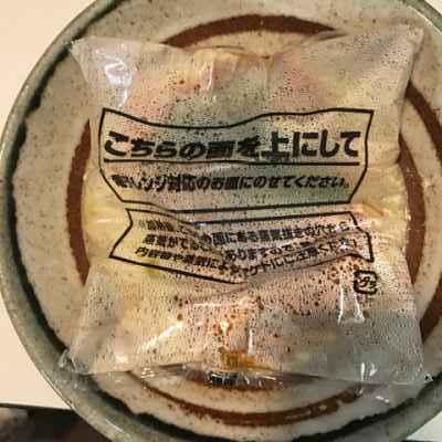 汁なし担々麺ファミマ7.jpg